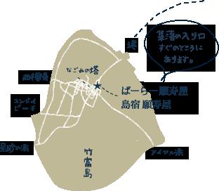 願寿屋竹富島全体マップ