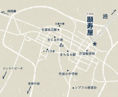 願寿屋~竹富島集落マップ